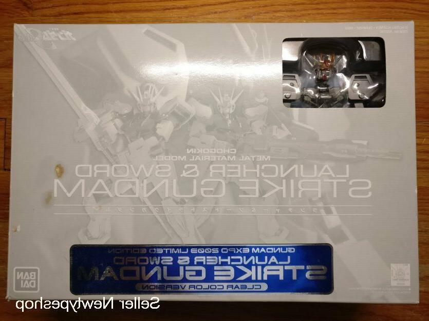 chogokin metal material model launcher and sword