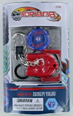 Beyblade RAY STRIKER Top Keychain Keyring w/ Launcher, Ripco